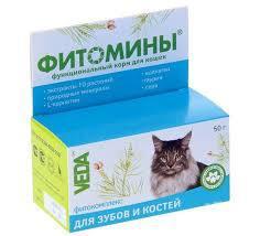 Фитомины для зубов и костей кошек №100 таб