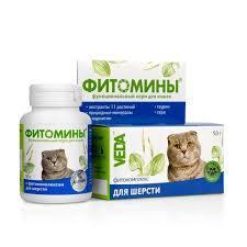 Фитомины для шерсти котов №100