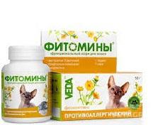 Фитомины с противоаллергическим фитокомплексом для кошек №100 таб