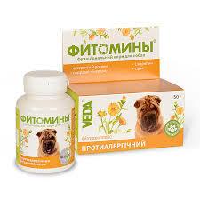 Фитомины с противоаллергическим фитокомплексом для собак №100 таб