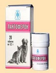 Препарат Лактоферон 0,2 №20 таб