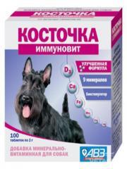 Косточка Имуновит №100