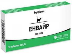 Препарат Энвайр для кошек таб. №10