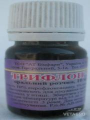 Антибиотик Трифлон 10мл №10 (Биофарм)