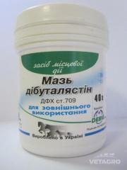 Мазь Дибуталястин 40г (Биофарм)