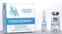 Вакцина Ронколейкин 250 000 №3