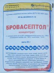 Антибиотик Бровасептол концентрат 25г