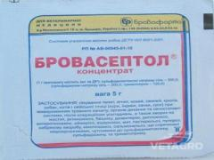 Антибиотик Бровасептол концентрат 5г