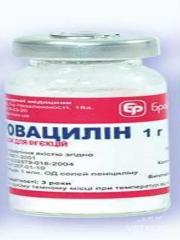 Антибиотик Бровацилин 1г