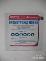 Антибиотик Брометронид новый
