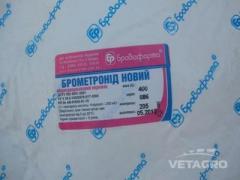 Антибиотик Брометронид новый 400г