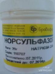 Антибиотик Норсульфазол 20г