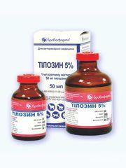 Антибиотик Тилозин 5% 50мл