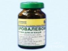 Препарат Бровалевамизол 8% 10мл
