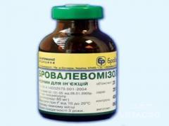 Препарат Бровалевамизол 8% 20мл