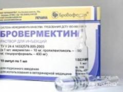 Препарат Бровермектин ин. 1мл. №10