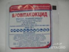 Препарат Бровитакокцид 10г