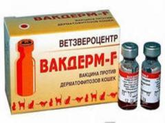 Вакцина Вакдерм F №10 (200)