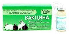 Вакцина против ВГБК 10доз №10 (800)