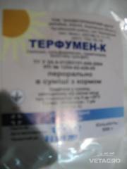 Антибиотик Терфумен-К 500г
