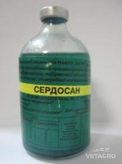 Вакцина Сердосан 100мл