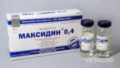 Вакцина Максидин 0,4% ин. 5мл №5