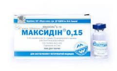 Вакцина Максидин глазной 0,15% 5мл №5