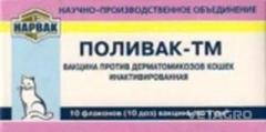 Вакцина Поливак д/кошек №10