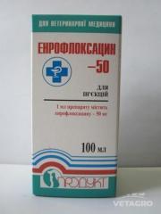 Антибиотик Энрофлоксацин-50 100мл №25 (Продукт)