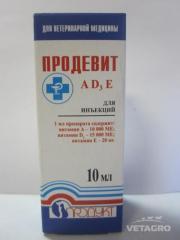 Витамины Продевит ин.10 мл.