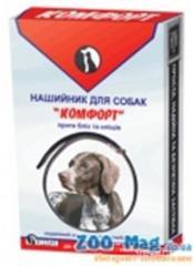 Ошейник Комфорт п/паразитарный для собак №21 (Продукт)