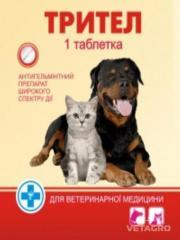 Препарат Трител таблетки №100 (Продукт)