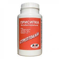 Присыпка антибактериальная Стрептоклин 100 г