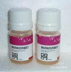 Антибиотик Миликоливет колистином сульфат 10мл