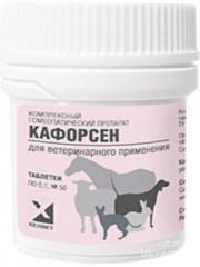 Препарат Кафорсен 0,1 №50 таб