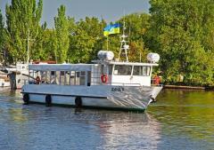 Пассажирское судно «Анна II»