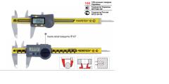 Caliper of Microthose IP67