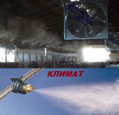 System of ventilation and cooling for KRS