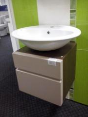 Шкафчик для ванной комнаты Kolo (Польша) Domino 40