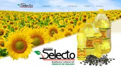 Sunflower oil the refined deodorized