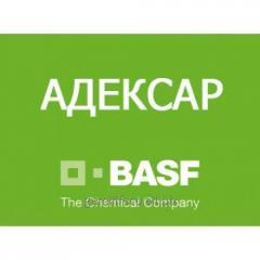 Фунгицид Адексар Плюс (БАСФ)