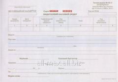 Account cash warrant (KO-2)