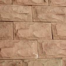 Облицовочная плитка бетонная