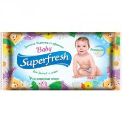 Wet towel wipes Superfresh Baby of 15 pieces