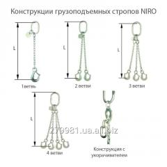 Chains for NIRO G5 roofing felts