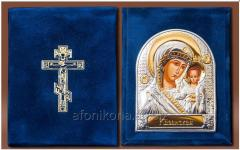 Skladen velvet Silver 925 ° gilding of the Mother