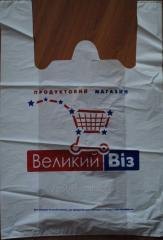 Пакет майка для супермаркета с печатью 2+0 V_Viz