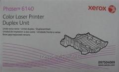 Duplex Xerox PH6140/6500 WC6505 module