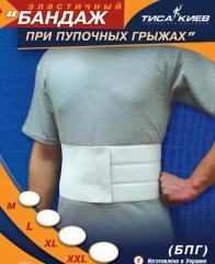 Bandage at umbilical hernia