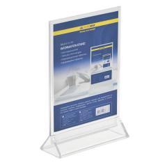 Информационная табличка Buromax двухсторонняя 150*200мм, прозрачная (BM.6414-00)